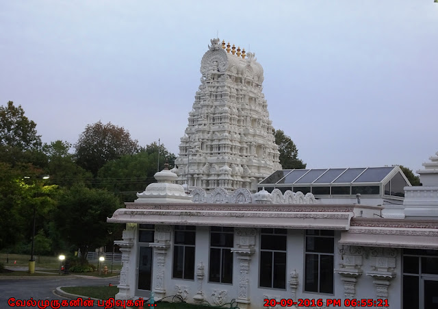 Hindu Temple Mahalakshmi Devasthanam Delaware