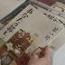 ととねえちゃんBD・DVDラベル(レーベル)を花森安治「暮しの手帖」表紙画モチーフに自作してみた その1 総集編前編&後編は12月31日に一挙放送。