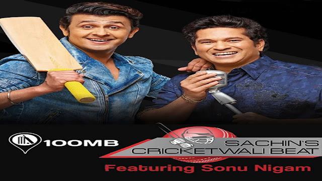 Sachin's Cricket Wali Beat Lyrics | Sachin Tendulkar, Sonu Nigam