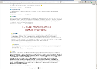 Цензура на censor.net