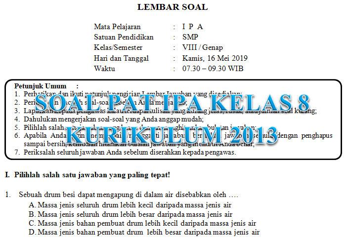 Soal Dan Kunci Jawaban Pat Ipa Smp Kelas 8 Kurikulum 2013 Tahun Pelajaran 2018 2019 Didno76 Com