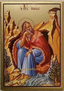 1095-1096-1097-Προφήτης Ηλίας-εικόνες αγίων χειροποίητες εργαστήριο προσφορές πώληση χονδρική λιανική art icons eikones agion-αγιος-άγιος-Άγιος-αγιοι-άγιοι-Άγιοι-αγια-αγία-Αγία
