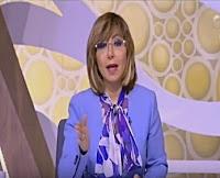 برنامج هنا العاصمة20/3/2017 لميس الحديدى و د.علي المصيلحى