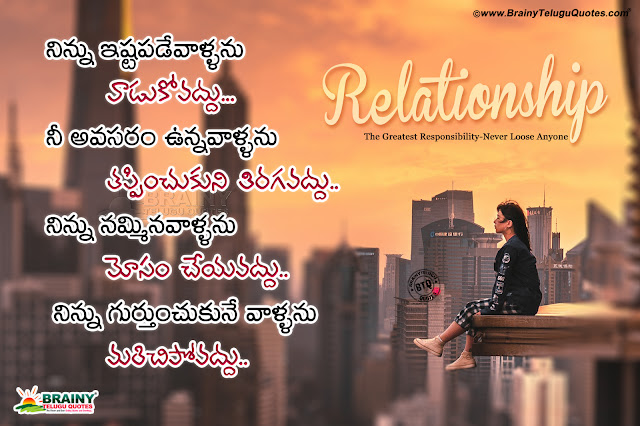 Telugu Motivational Quotes,Latest Inspirational Quotes in Telugu with Powerful HD Images, Best Educational Inspiring Quotations for Students,Get Latest Inspirational Telugu Quotes About Life,Telugu Quotes, Motivational Quotes, Friendship,Mother,Life,Love motivational Thoughts and Quotes,Best Telugu Values about Relations and friendship with beautiful images photos and hd wallpapers - Best Telugu inspirational quotes - Best Inspirational Telugu Quotes - Best Telugu quotes - Inspirational Telugu Quotes - Telugu Quotes - Inspirational Life quotes in Telugu - Goodreads telugu - Best famous telugu quotes - Best famous inspirational quotes - Telugu quotations - Life quotes in telugu -Best inspirational quotes
