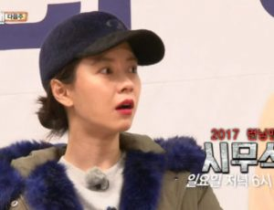 Download Running Man Episode 332 Subtitle Indonesia