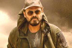 Venkateshs-Guru-Film-release-date-Andhra-Talkies-300x200