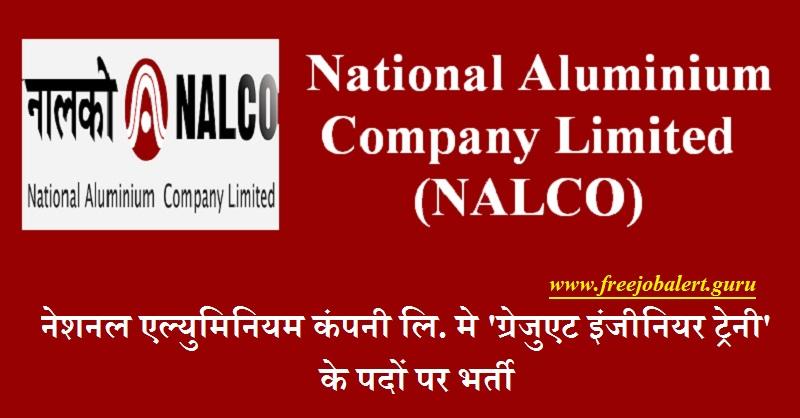 NALCO Recruitment 2018