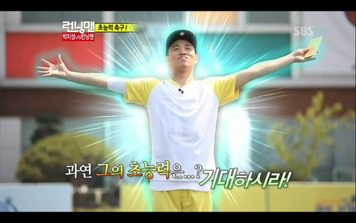 Kang Gary sah tinggalkan Running man