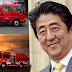 Look: Japan Donates 54 Brand New Emergency Vehicles Worth Around $700,000
