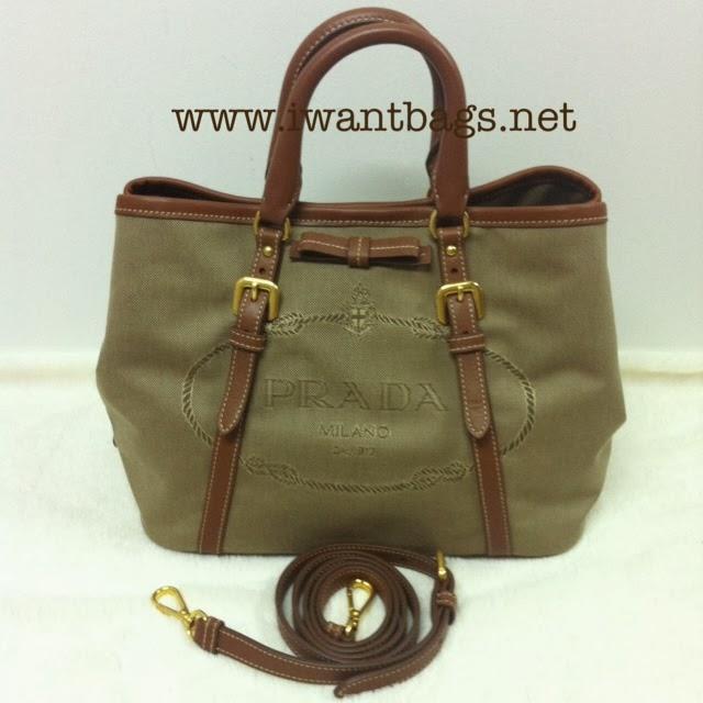 0044bd8ae26f I Want Bags backup: Prada Logo Jacquard Tote BN1841 in Corda Brandy