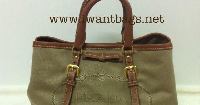 03ccd1de2964 Prada Logo Jacquard Tote BN1841 in Corda Brandy