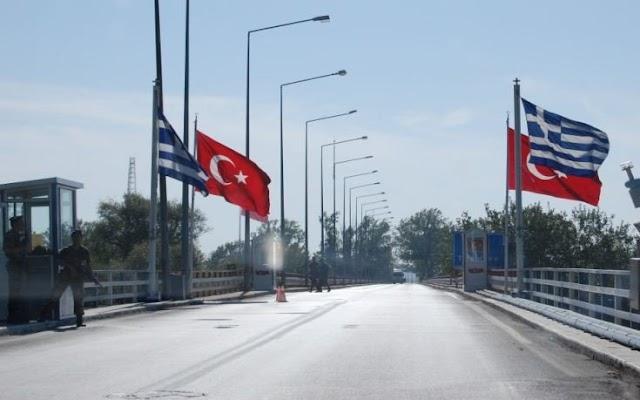 Δημοσκόπηση: Η πλειοψηφία των Ελλήνων ανησυχεί για «θερμό επεισόδιο» με Τουρκία (ΓΡΑΦΗΜΑ)