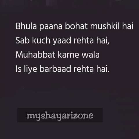 Mohabbat Ki Sensitive Shayari Lines in Hindi