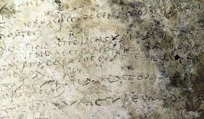 Archaeology: Η πήλινη πλάκα με τους στίχους της Οδύσσειας στις σημαντικότερες ανακαλύψεις του 2018