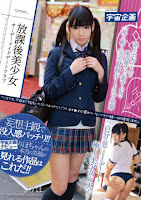 After School Pretty Made to order Dating Club Riho