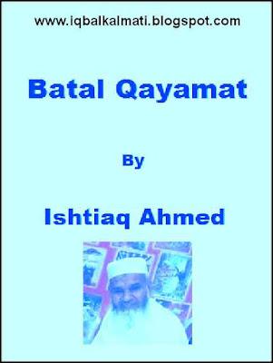 Batil Qiamat by Ishtiaq Ahmed