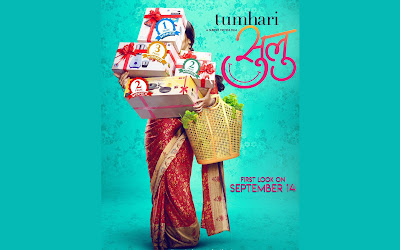 Tumhari Sulu Movie HD Poster Photo