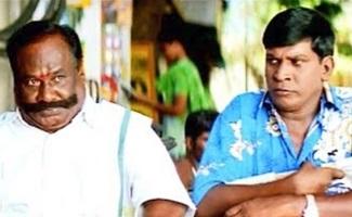Vadivelu Comedy Scenes Tamil Comedy