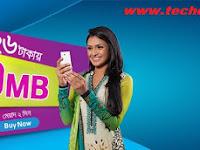 GP 90MB internet data at Taka 26 and 55MB internet data at Taka 17 offer