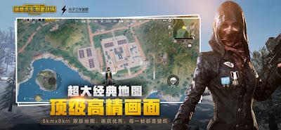 PUBG Dragon Mod+Super Flare Gun Mod Free Download 0 13 5