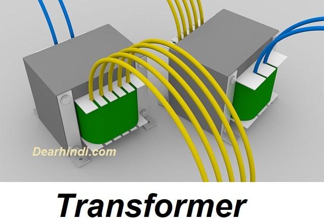 transformer,stepup stepdown,strength,current,power,input,output,image