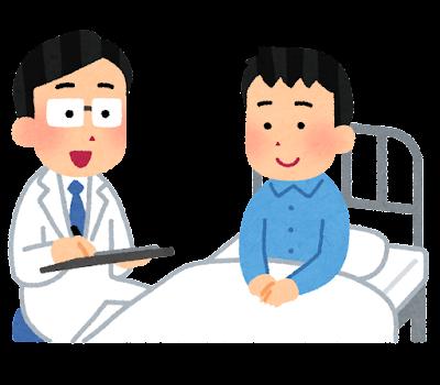 入院中の男性とお医者さんのイラスト