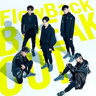 FlowBack - BREAKOUT 歌詞-lyrics-mv