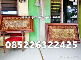 kaligrafi kayu jati