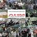 Operator Produksi PT. Astra Honda Motor 2018