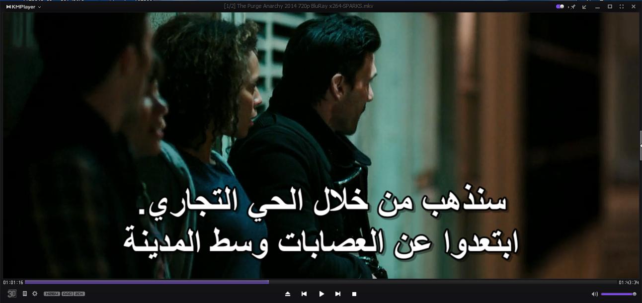 طريقة سريعة لدمج ملف الترجمة مع الفيلم