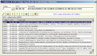 NeXT ERP 1720 Partilha ICMS DIFAL FCP CEST