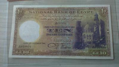 شراء العملات القديمة بمصر 2018