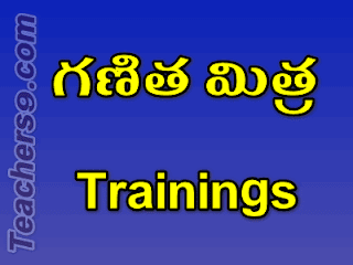 Rc.No.144 - Ganitha Mitra trainings for teachers - 3days