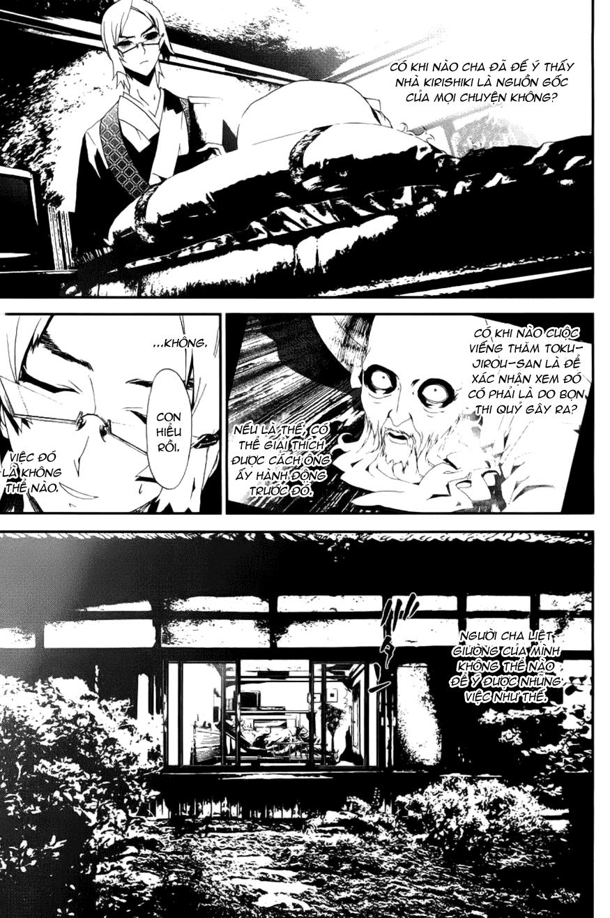 Shiki chapter 17 trang 42