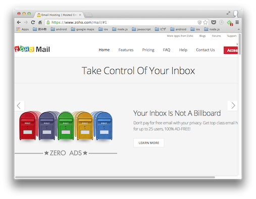 Email Auto Reply System | just for my memo