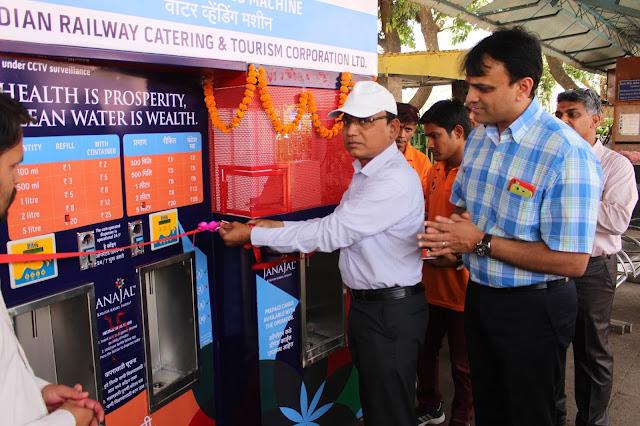 Inauguration of Janajal Water ATM @ Igatpuri Railway Staation Mumbai