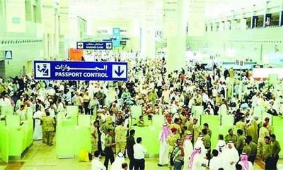 إعلان جديد من الجوازات السعودية للمقيمين تفادياً لإيقاف خدماتهم