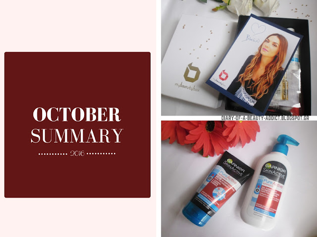 October Summary {2016}