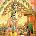 Krishna-Arjuna Dialogue Geetika-कृष्ण-अर्जुन संवाद गीतिका
