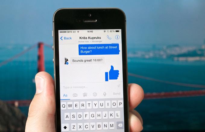 ميزة حذف رسائل الماسنجر بعد ارسالها متاحه الان للجميع