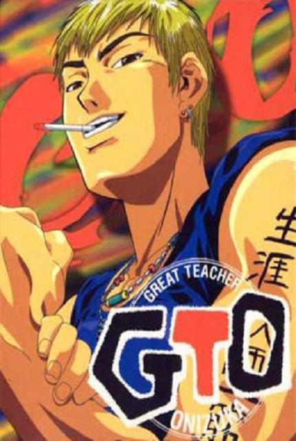 ดูการ์ตูนออนไลน์ GTO คุณครูพันธุ์หายาก 1-43