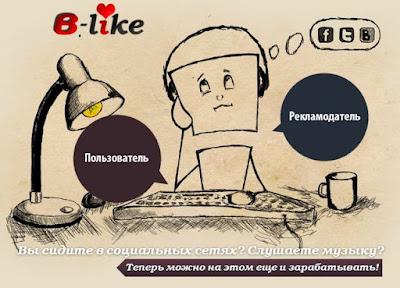 аккаунты вк до 2 рублей