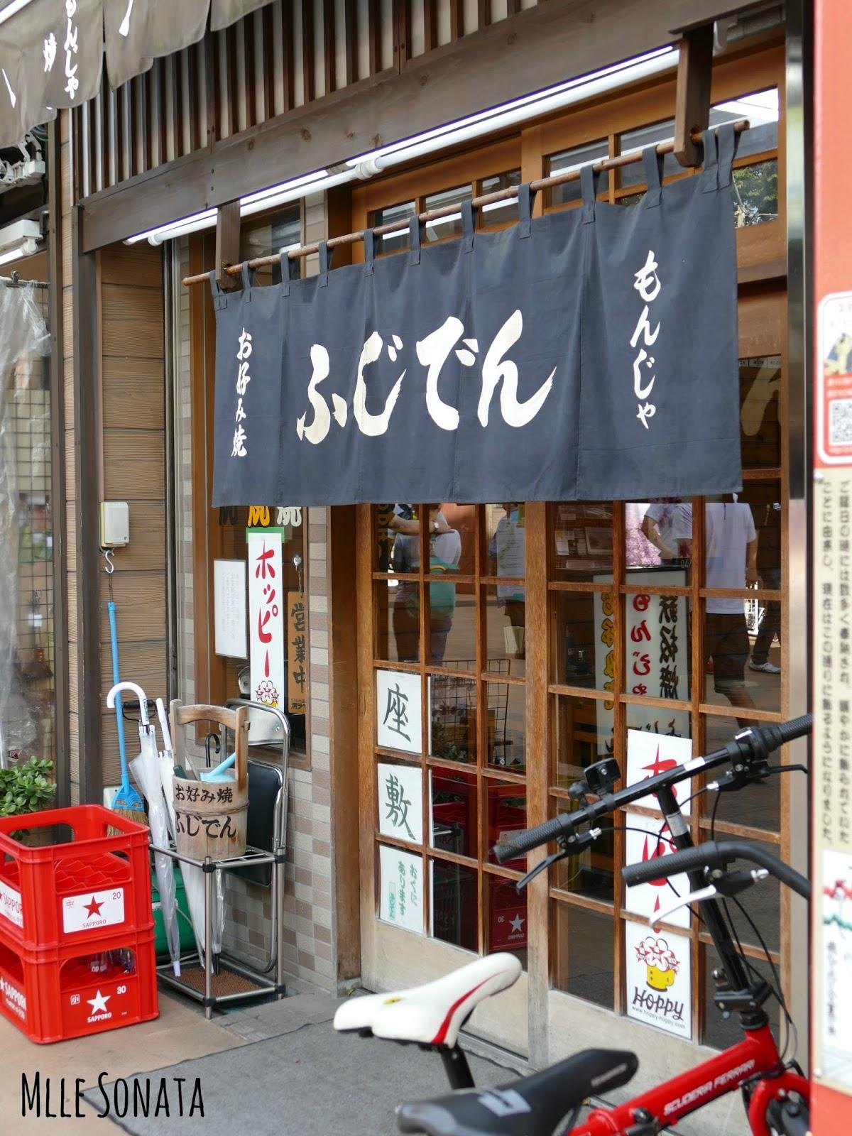 Quartier de Asakusa.