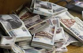 بنك مصر يعلن عن قروض لموظفى الحكومة تصل لـ 500 ألف جنيه بدون تحويل المرتب