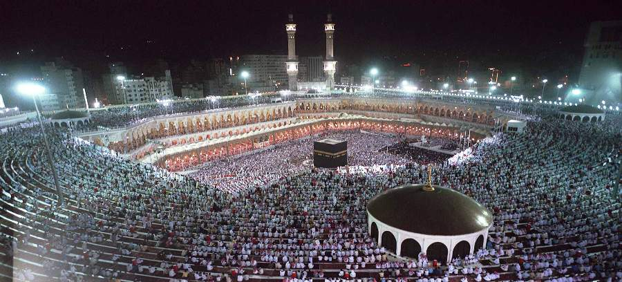 Mesquita al-Haram- Meca