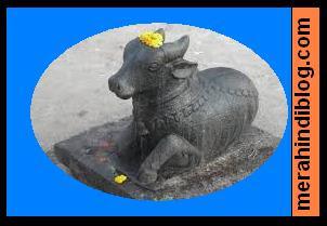 शिव मंदिर के बाहर बैठे नंदी की मूर्ति क्यों होती है? Shiva Mandir ke bahar nandi kyo hoti hai
