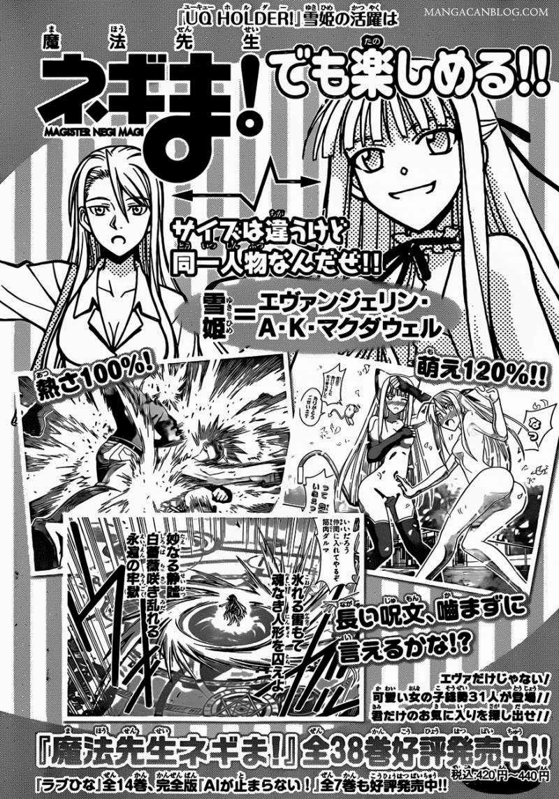 Baca Manga UQ Holder! Chapter 3 Bahasa Indonesia