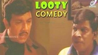 Looty Comedy | Sathyaraj | Vadivelu | Vivek | Tamil Super Comedy