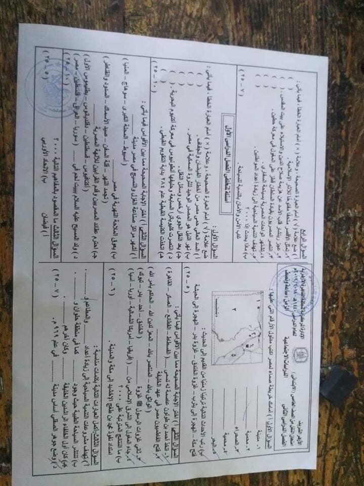 تجميع امتحانات العربي والعلوم والدراسات والانجليزي للصف الخامس الابتدائي ترم ثاني 2019 58373877_2341796296099821_2605570720759021568_n