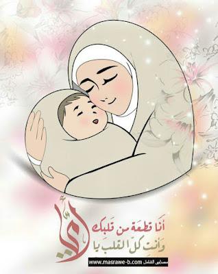 صور عن الام الحنونه